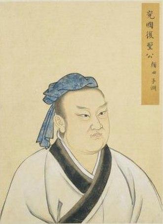 Yan Hui - Image: Yan Hui 颜回