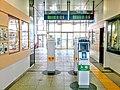 Yashiroda Station Kaisatsu.jpg