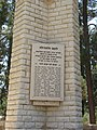 Yechiam Convoy Memorial (10).JPG