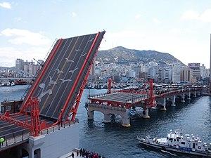 Yeongdodaegyo - Yeongdo Bridge