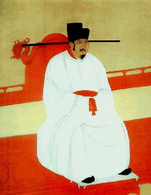 Emperor Yingzong of Song - Palace portrait on a hanging scroll, kept in the National Palace Museum, Taipei, Taiwan
