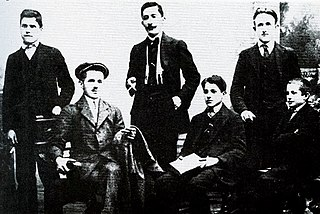Young Bosnia Revolutionary movement during Austro-Hungarian rule in Bosnia and Herzegovina