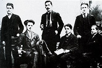 Gavrilo Princip - Young Bosnia members, ca. 1911