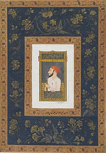 Najafgarh - WikiVisually