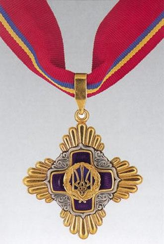 Order of Merit (Ukraine) - Image: Zasluhy 1