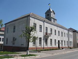 Zboriv City in Ternopil Oblast, Ukraine