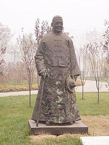 ZhangBuoling.jpg