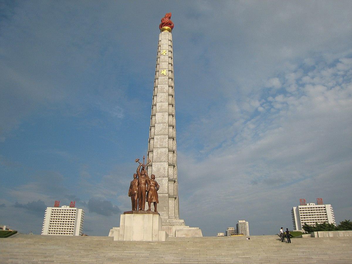Bildergebnis für nordkorea juche turm