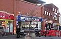 """H ^ T Pawnbrokers"" 92, Yorkshire Street, Rochdale, Lancashire OL16 1JX - geograph.org.uk - 2253268.jpg"