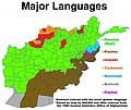 """Major Languages"" of Afghanistan based on sources in 1985, from- AFGHAN SMART Book-1- (page 31 crop).jpg"