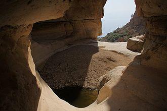 "Ein Gedi - ""The Window Dry fall"", overlooking Ein Gedi and the Dead Sea, Israel."