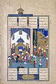 """Zahhak is Told His Fate"", Folio 29v from the Shahnama (Book of Kings) of Shah Tahmasp MET DT11224.jpg"