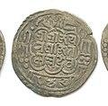 'Black' Tangka - Tibet (Nepalese Mints) - Scott Semans 29.jpg