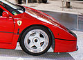 ' 89 - FERRARI F40 Wheels.jpg