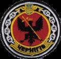 (U310) Чернігів.png