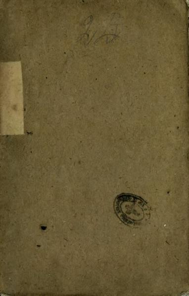 File:Œuvres de Walter Scott, Ménard, traduction Montémont, tome 23, 1838.djvu