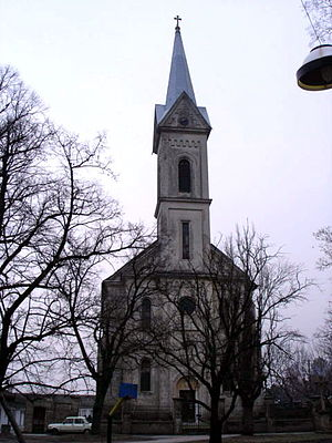 Šajkaška - Image: Žabalj, Catholic Church