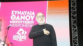 Thanos Mikroutsikos Greek musician
