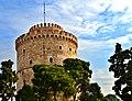 Λευκός Πύργος Θεσσαλονίκη-.jpg