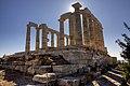 Ναός του Ποσειδώνος Σούνιο.jpg