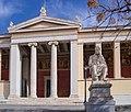 Πανεπιστήμιο Αθηνών 5188.jpg