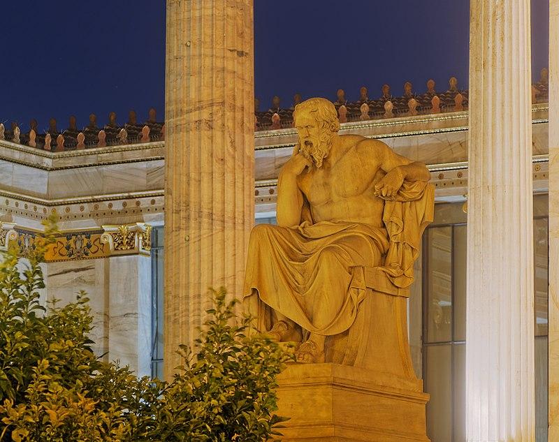 Σωκράτης, Ακαδημία Αθηνών 1206.jpg