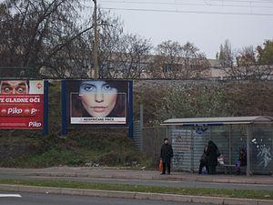 Al Jazeera Balkans - Al Jazeera Balkans poster in Zagreb in late November 2011.