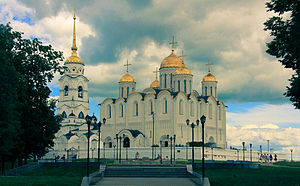 White Monuments of Vladimir and Suzdal - Image: Ансамбль Успенского собора