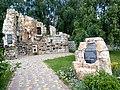 Борисполь мемориал жертвам Голодомора.jpg