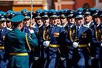 Военный парад на Красной площади 9 мая 2016 г. (466).jpg