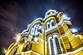 Володимирський собор з архітектурною підсвіткою, вид знизу.jpg