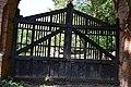 Ворота будинка замкового фазанера.JPG