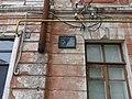 Вул. Пилипа Орлика 17.jpg