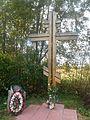 Выра, памятный крест.jpg
