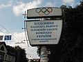 Відділення Національного Олімпійського Комітету України в Івано-Франківській області-2.JPG