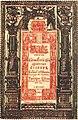 Віленская брацкая друкарня. Евангелле. Вільня, 1644.jpg