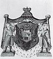 Герб Малоросії (проект Герольдконтори№2).jpg