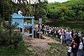 Голосіївський лісопарк Киев.jpg