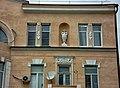 Доходный дом Садовая, 95 - элемент декора.jpg