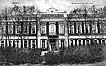 Елец. Мужская гимназия. Примерно 1890.jpg