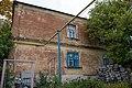 Жилой дом по ул. Революционная 29 (вид с боку).jpg