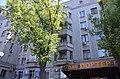 Житловий комплекс по вулиці Мазепи 3-5.jpg