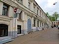 Западная часть Хитровской площади. - panoramio.jpg