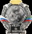 Знак к почётным званиям Республики Дагестан.png