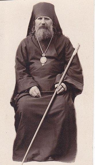 Jānis Pommers - Jānis Pommers