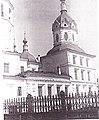 Иркутск. Чудотворская церковь 5.jpg