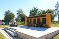 Комарів, Пам'ятник 151 воїнам – односельчанам загиблим на фронтах ВВВ, біля Будинку культури.jpg