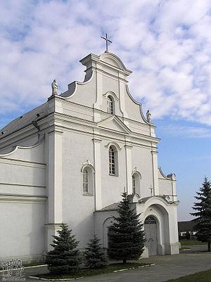 Sharhorod - Image: Костел в Шаргороді