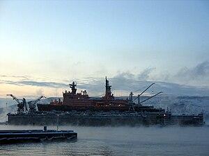 Rossiya (icebreaker) - Image: Ледокол Россия в плавучем доке
