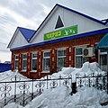 "Магазин ""Чириз"", Березники, Пермский край - panoramio.jpg"